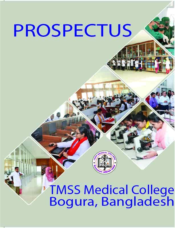 TMC-prospectus