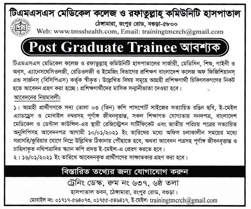 Postgraduate-Trainee